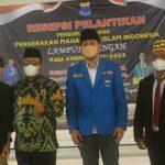 Wakil Bupati Ardito Wijaya Hadiri Pelantikan Ketua dan Pengurus Cabang PMII Lampung Tengah